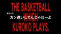 Thumbnail for version as of 20:34, September 15, 2012