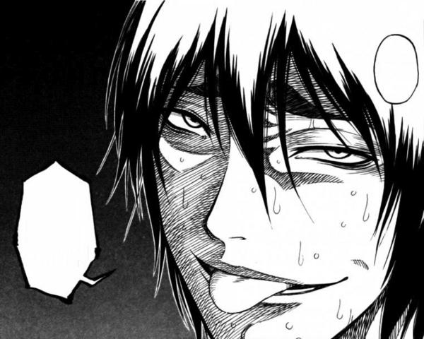 File:Hanamiya sadistic.png