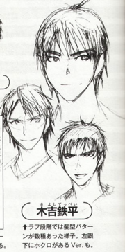 Kiyoshi early concept.png