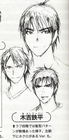 File:Kiyoshi early concept.png