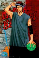 Kagami v17 CD.png