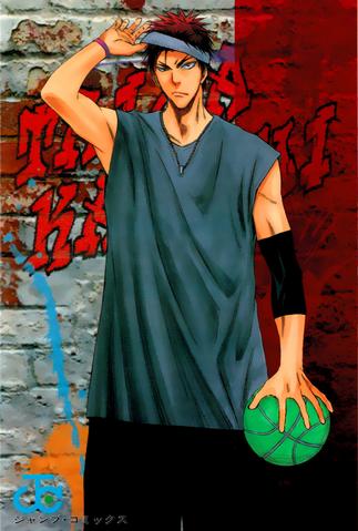 File:Kagami v17 CD.png