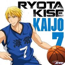 Kise song.png