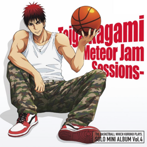 Kagami album.png
