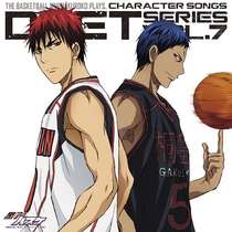 Kagami and Aomine song.png