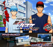 KnB Match of Miracles