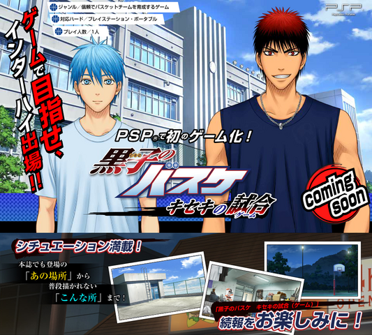File:KnB Match of Miracles.png