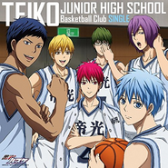 Teikō Junior High School Single