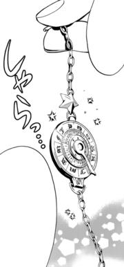 Ch111 Bracelet