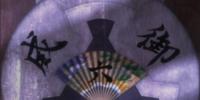 Miitsu