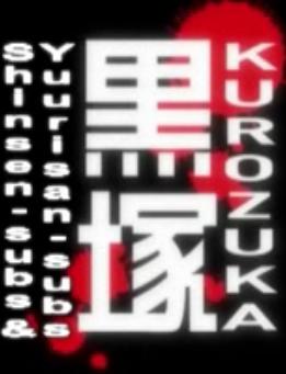 File:Kurozuka wiki.png