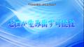 Thumbnail for version as of 18:27, November 20, 2015