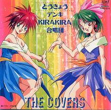 Tokyo Denki Kirakira Gasshoudan - The Covers.jpg