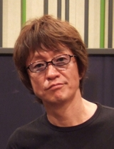 File:Kosugi Jurouta.jpg