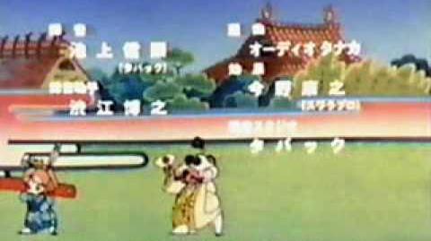 Kyattou Ninden Teyandee ending credits 3rd version