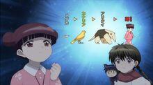 Otome's reincarnations