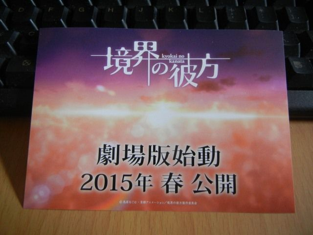 File:Vol 7 dvd movie announcement.jpg
