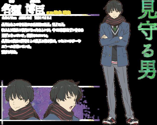 File:Hiromi.png