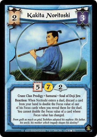 File:Kakita Noritoshi-card.jpg