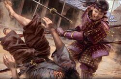 Saeki defeats Oneiyara