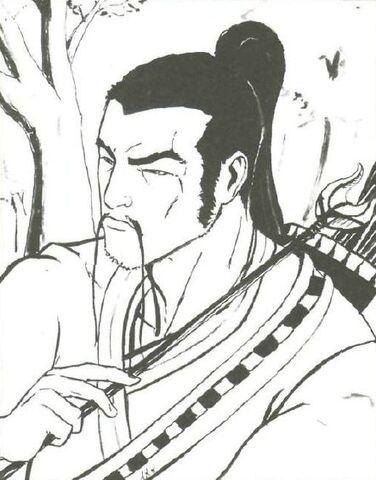 File:Tsuruchi 3.jpg