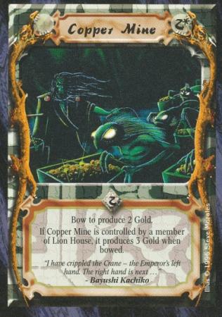 File:Copper Mine-card29.jpg