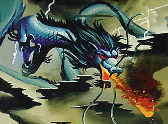 File:Air Dragon 2.jpg