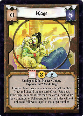 File:Kage-card3.jpg