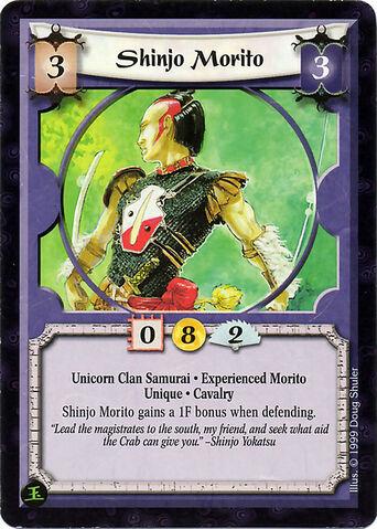 File:Shinjo Morito-card3.jpg