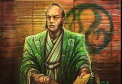 Kitsuki Kenichi