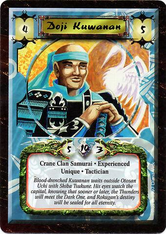 File:Doji Kuwanan Exp-card.jpg