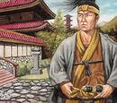 Shinmaki Order