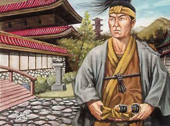 File:Shinmaki Monastery.jpg