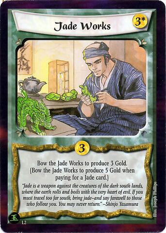 File:Jade Works-card10.jpg