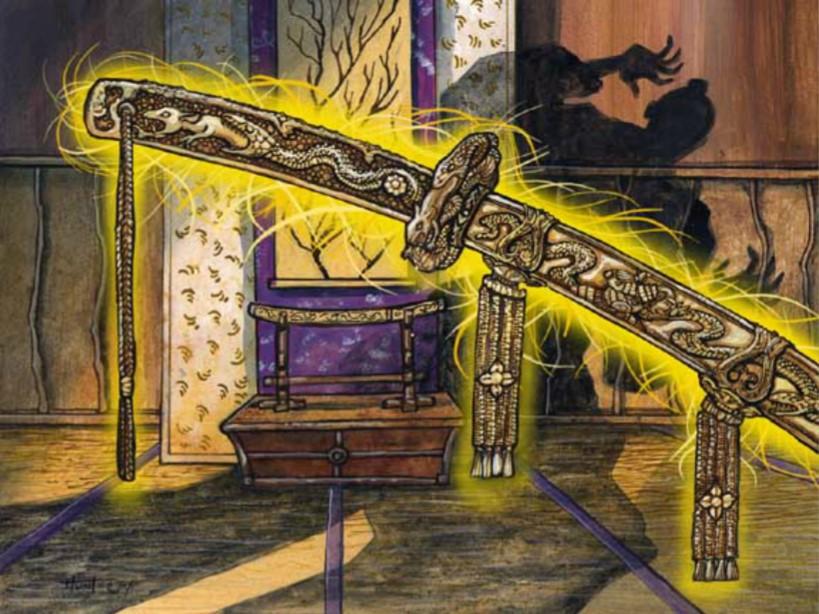 File:Blade of the Meek.jpg