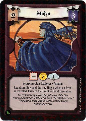 File:Hojyn-card.jpg