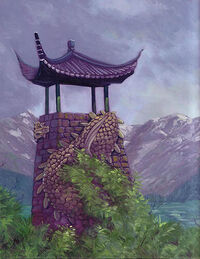 Temple of Hoshi