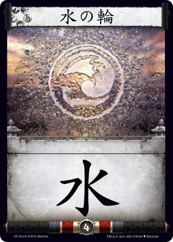 File:Ring of Water-card23.jpg
