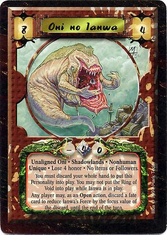 File:Oni no Ianwa-card.jpg