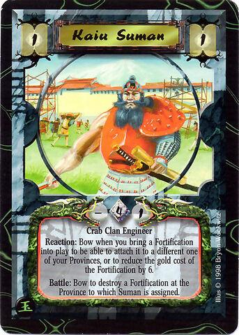 File:Kaiu Suman-card2.jpg