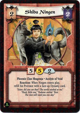 File:Shiba Ningen-card.jpg