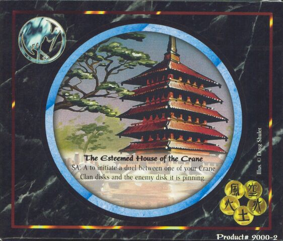 File:The Esteemed House of the Crane-Diskwars.jpg