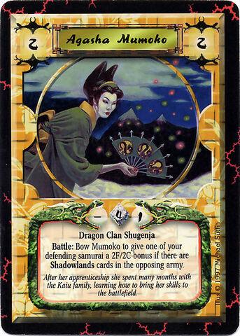 File:Agasha Mumoko-card.jpg