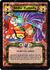 Shiba Katsuda-card2