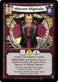 Shosuro Higatsuku-card3.jpg