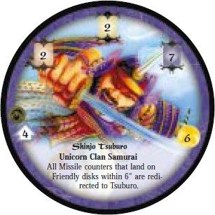 File:Shinjo Tsuburo-Diskwars.jpg