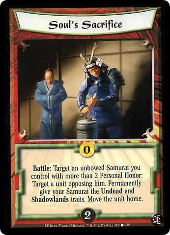 File:Soul's Sacrifice-card3.jpg