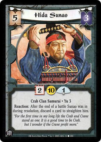 File:Hida Sunao-card2.jpg