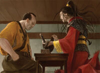 Kitsu Tenshin receiving a cursed blade
