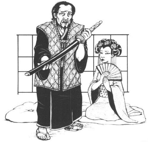 File:Whisper, Suruko, and the Blade of Secrets.jpg